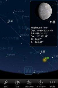 starmap_compass_5.jpg