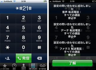 test_mode_3.jpg