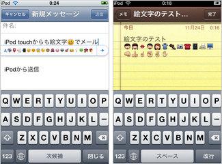touch_emoji_3.jpg
