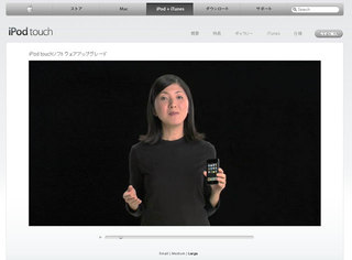 upgade_video.jpg
