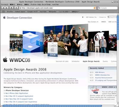 wwdc2008_ada2.jpg