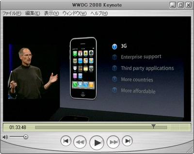 wwdc2008_keynote.png