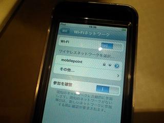 yodobashi_1.jpg