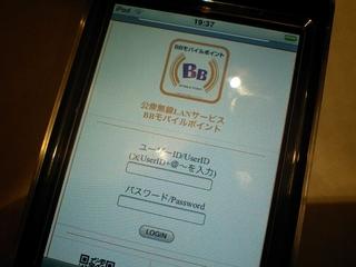 yodobashi_3.jpg