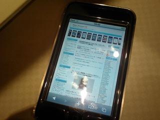 yodobashi_5.jpg