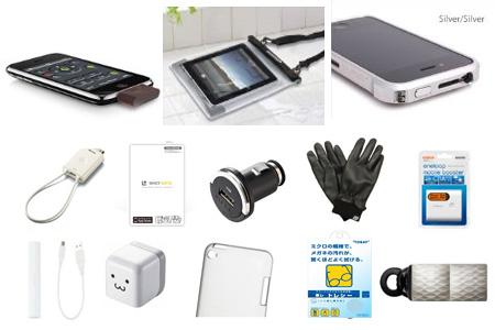 accessory_ranking_201102.jpg