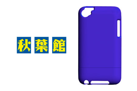akibakan_ipod_touch_4_case_0.jpg
