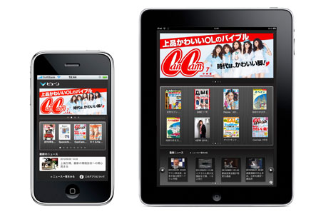 app_book_viewn_0.jpg