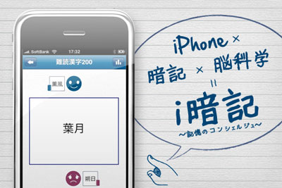 app_sale_2010-10-14.jpg