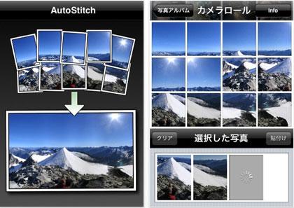 app_sale_2010-11-21.jpg
