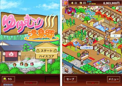 app_sale_2010-12-29.jpg