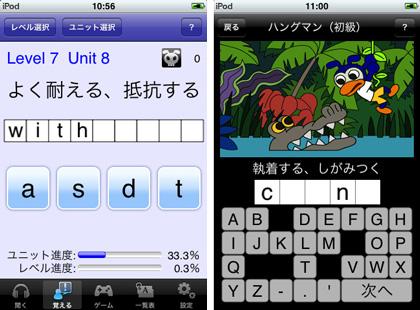 app_sale_2011-01-04.png