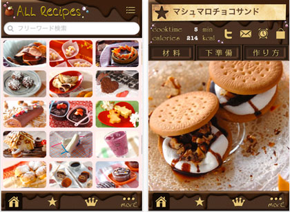 app_sale_2011-01-28.jpg