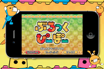 app_sale_2011-01-30.jpg