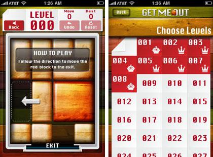 app_sale_2011-03-08.jpg