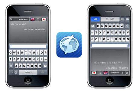 app_travel_converse_0.jpg