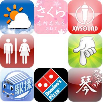hanami_app_0.jpg