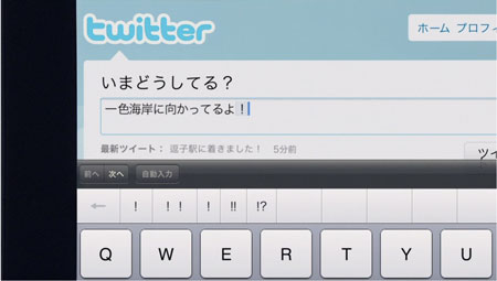 ipad_cm_apps_6.jpg