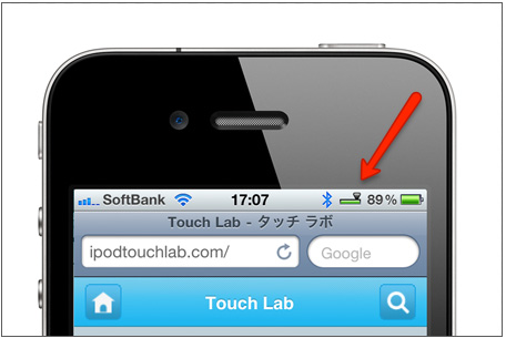 jawbone_icon_bluetooth_10.jpg