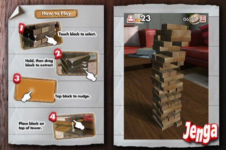 jenga_for_iphone_1.jpg
