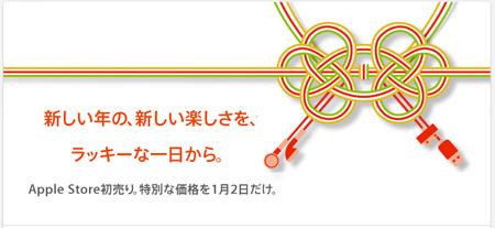 lucky_bag_2011_0.jpg