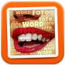 写真に文字を入れておしゃれなアート作品に仕上げる Wordfoto