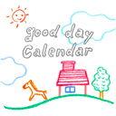 のんびりしたタッチのイラストに癒される 無料のカレンダーアプリ Good Day カレンダー
