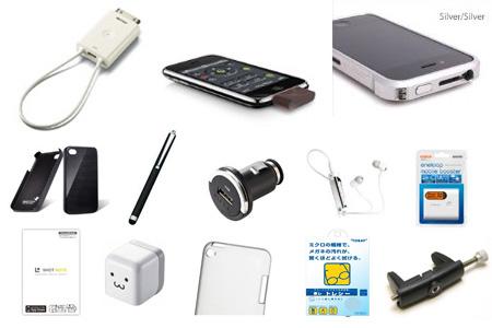 accessory_ranking_201103.jpg