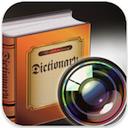 Iphoneのカメラを通して単語をリアルタイムに翻訳するアプリ Worldictionary
