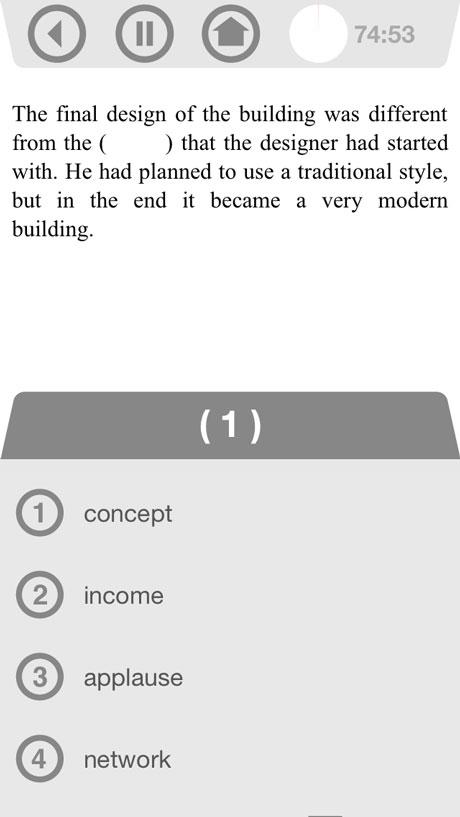 app_edu_eiken_kakomon_3.jpg