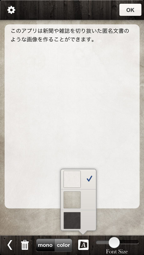 app_ent_random_letter_3.jpg