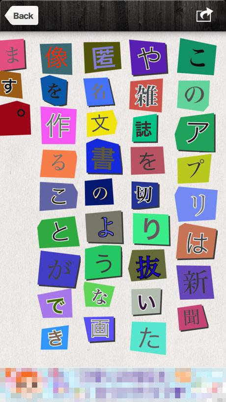 app_ent_random_letter_5.jpg