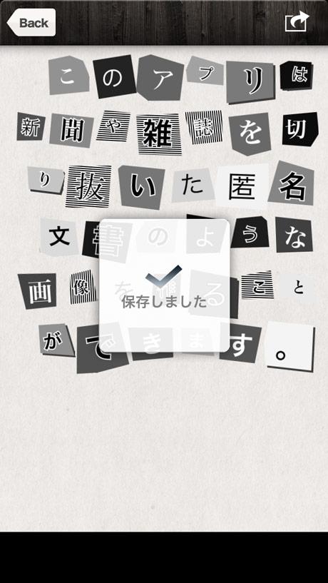 app_ent_random_letter_7.jpg