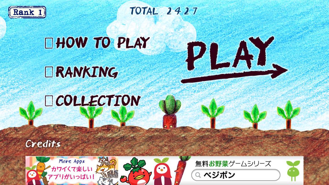 app_game_gobobo_nuki_1.jpg
