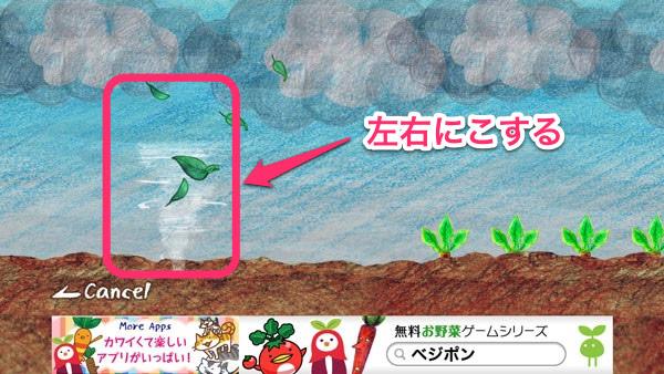 app_game_gobobo_nuki_2.jpg