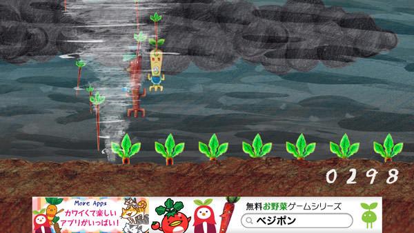 app_game_gobobo_nuki_4.jpg