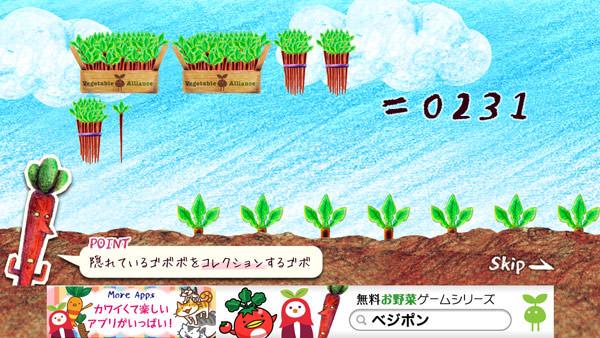 app_game_gobobo_nuki_5.jpg