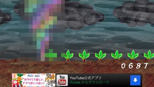 app_game_gobobo_nuki_7.jpg