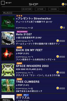 app_game_groove_coaster_zero_7.jpg