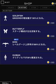 app_game_groove_coaster_zero_8.jpg