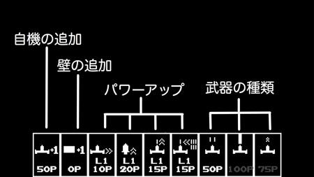 app_game_ojitorokko_3.jpg