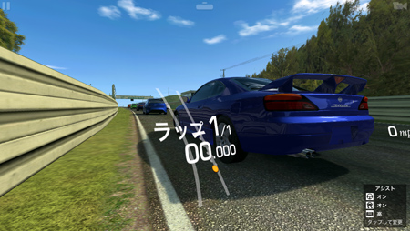 app_game_realracing3_5.jpg