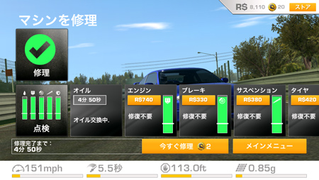app_game_realracing3_8.jpg