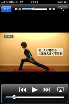 app_health_nanapi_uchitore_6.jpg