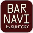 エリア 予算 用途に合ったバーを探せる Bar Navi By Suntory
