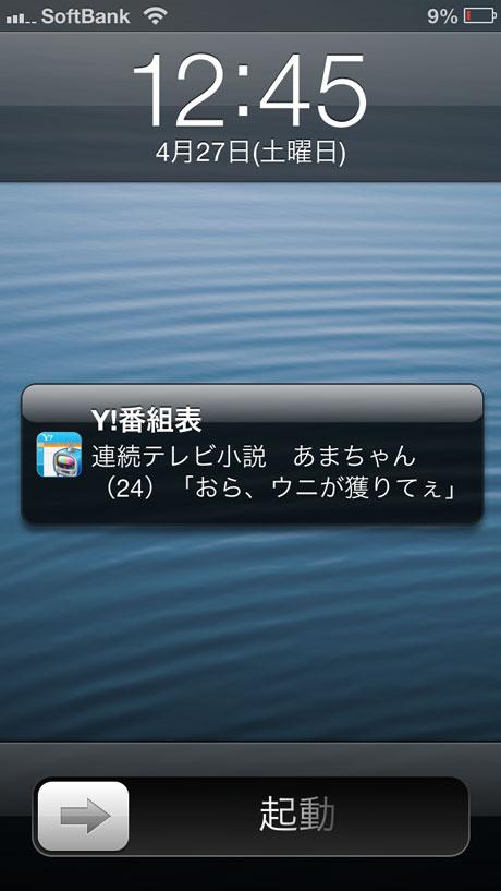 app_life_y_tv_program_6.jpg
