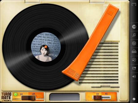 app_msic_vinyl_5.jpg