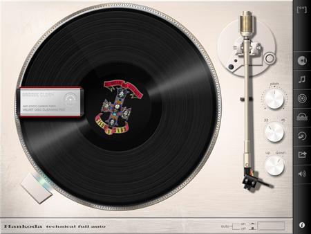 app_msic_vinyl_7.jpg