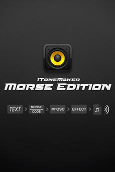 app_music_itonemaker_morse_1.jpg