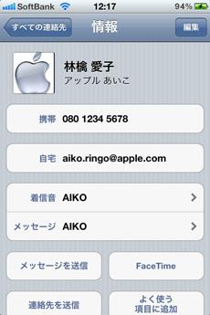 app_music_itonemaker_morse_10.jpg